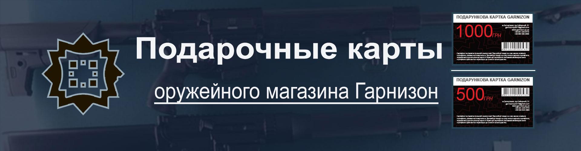 4918179-1568889162
