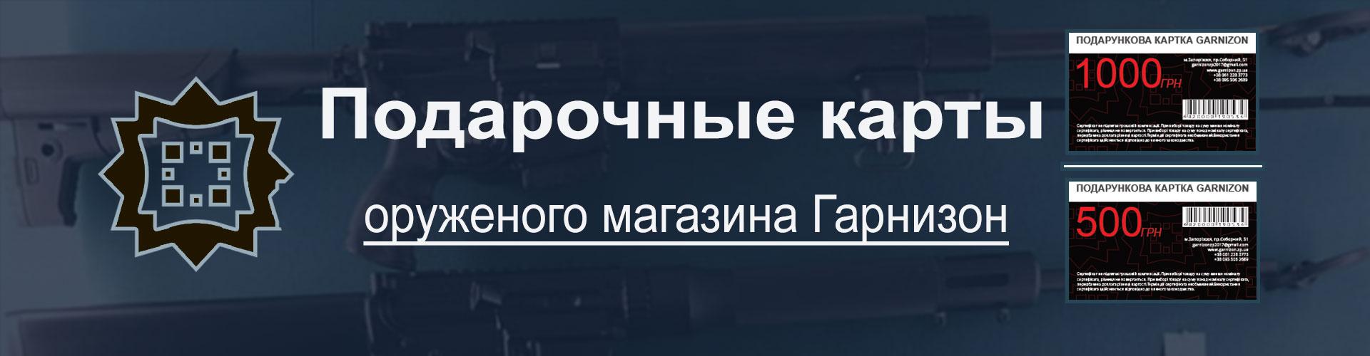 5511983-1562660942