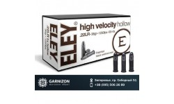 Патрон Eley High Velocity Hollow