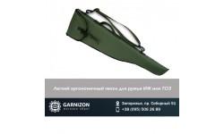 Чехол для ружей ИЖ и ТОЗ с откидным стволом LeRoy Compact
