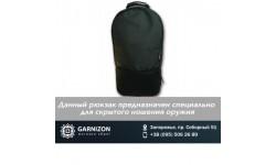 Рюкзак для оружия LeRoy GunPack