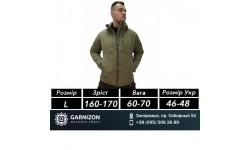 Тактическая куртка Softshell Esdy Urban 03. Оригинал. + 2 внутр кармана. Олива
