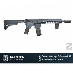 Охотничий самозарядный карабин Zbroyar Z-15 10,5 SSB