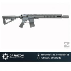 Винтовка Zbroyar Z-15 7,62х39