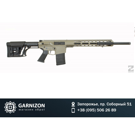 Zbroyar Z-20 октября Gen III винтовка на базе платформы AR-10