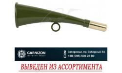 Горн Elless сигнальный 16см. зеленый