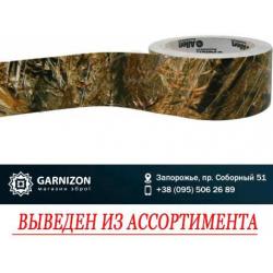 Маскировочный скотч Allen Camo Duct Tape. Размеры - 5 см х 18,3 м. Цвет - Mossy Oak Duck Blind.