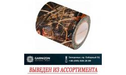 Маскировочная лента Allen Camo Cloth Tape (матерчатая). Размеры - 5 см х 9,15 м. Цвет - Realtree Max-4.