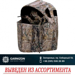 Засидка Аmeristep Deluxe Two-Man Chair Blind