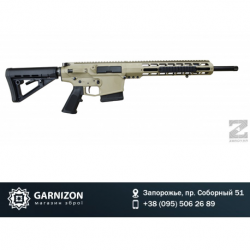 Винтовка Zbroyar Z-10 16 третьего поколения калибра 308Win с нержавеющим стволом 925 мм