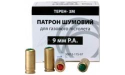 Холостий Патрон Еколог Терен-3М кал. 9 мм P. A. (пістолетний)