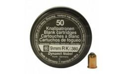 Холостий Патрон револьверний RWS Blank Cartridges кал. 9 мм