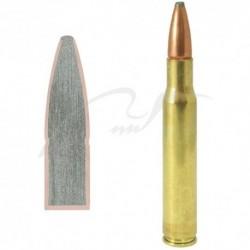 Патрон Remington Express Гвинтівки кал.223 Rem куля Pointed Point Soft маса 3,6 грама/ 55 гран. Поч. швидкість 988 м/с.