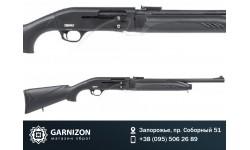 Ружье Cobalt SA28 Semi Combo Mk2 кал. 12/76
