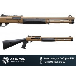"Ружье охотничье Benelli M4 S90 Cerakote Brown кал.12 18,5"""