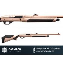 Ружье охотничье Impala Plus Desert Slug 12/56см