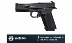 Пистолет пневматический SAS G17 (Glock 17) Blowback. Корпус - пластик