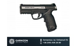 Пистолет пневматический ASG Steyr M9-A1. Корпус - пластик